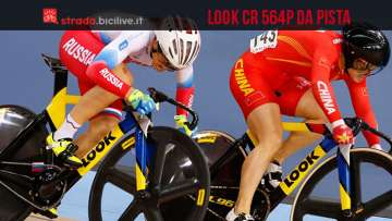 Look CR 546P da pista la bicicletta dei record ai mondiali di Londra 2016
