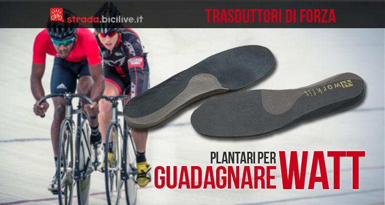 guadagnare watt nel ciclismo usando i plantari trasduttori di forza