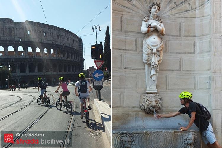 Le rotaie del tram al Colosseo e una delle fontane di Roma