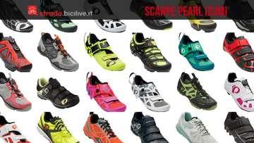 Collezione scarpe da ciclismo 2017 Pearl Izumi