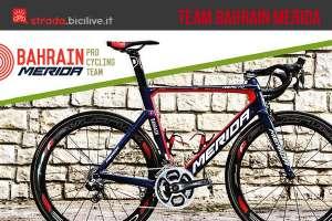 bahrein-merida-pro-cycling-team-2017