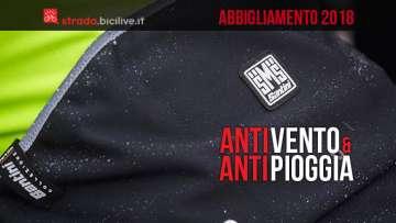 abbigliamento antipioggia antivvento santini beta 2018