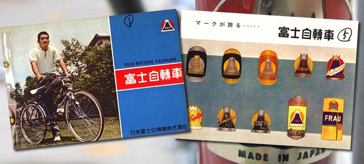 cataloghi vintage bici fuji