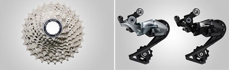 nuova cassetta e cambio a 11 velocità del gruppo Shimano 105