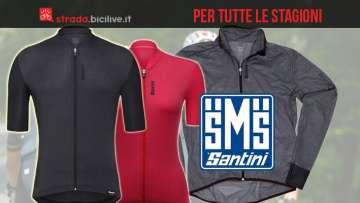 Abbigliamento ciclista per ogni stagione Santini 365