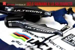 gruppo Shimano Ultegra donato con la collaborazione di UCI