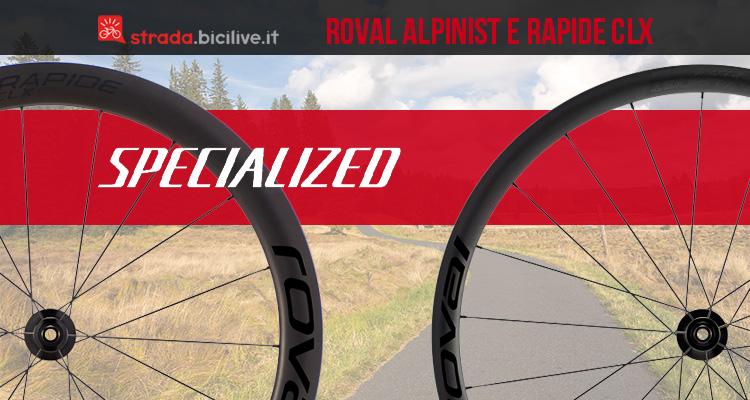 Nuove ruote per bici da strada Specialized Roval CLX 2020