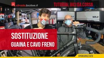 Il tutorial su come sostituire i cavi e le guaine dei freni delle bici da corsa