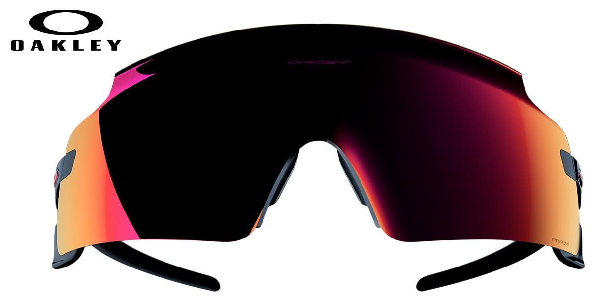 I nuovi occhiali da sole Oakley Kato 2021