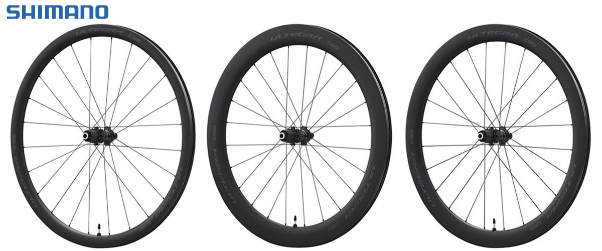 Le nuove ruote per bici da corsa Shimano Ultegra 8100R  WH-R8170-C36 C50 C60